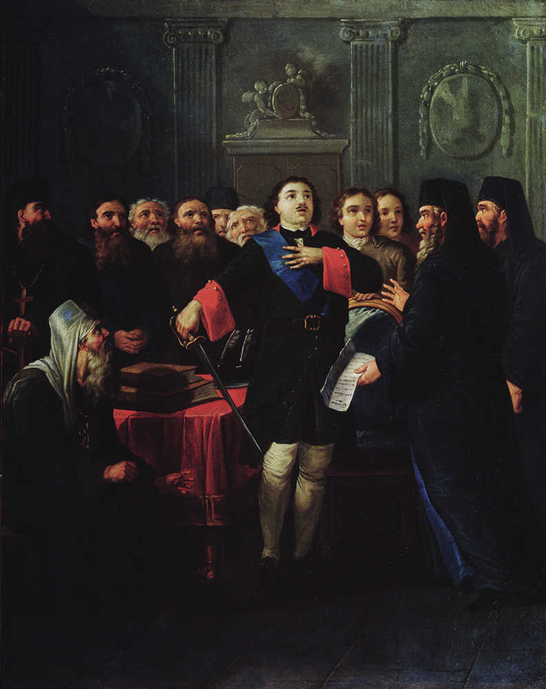 Петр I учреждает Святейший синод. Картина Ивана Тупылева. 1801 год