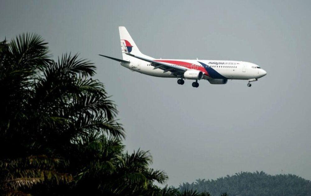 малайзийский рейс